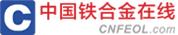 中国大红鹰在线
