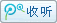 中国大红鹰在线腾讯微博