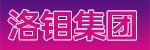 洛阳栾川钼业集团股份有限公司