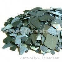 上海宝钢4月电解锰补招价格上调