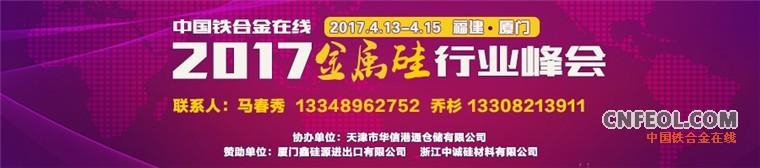 201701201117453407.jpg