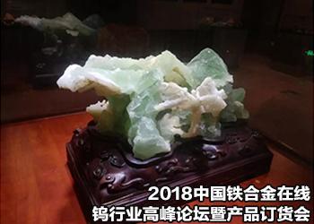 201803260959115292.jpg