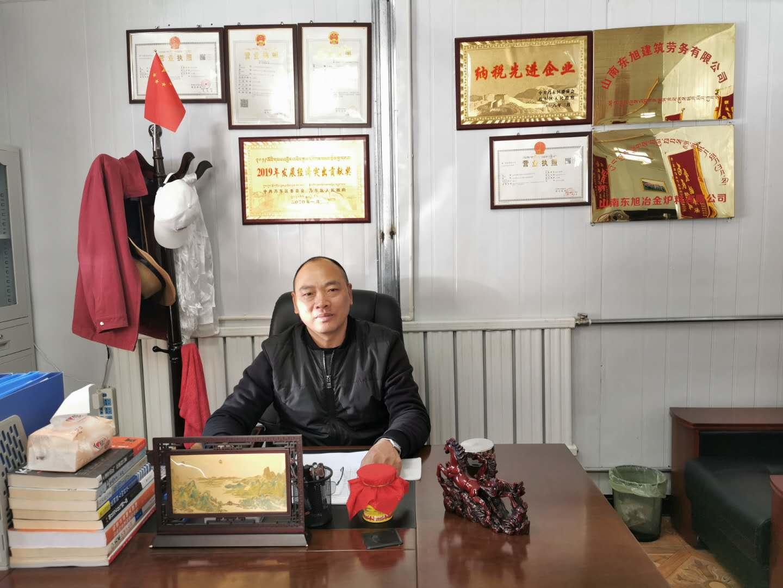 """西藏铬矿""""敢问路在何方?""""——西藏东旭矿业开发有限公司,赵东 总经理"""
