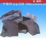 上游供应紧缺 金属钙产品报价小幅上调