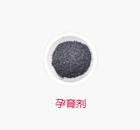 包芯线 球化剂 孕育剂 稀土镁硅 稀土化合物
