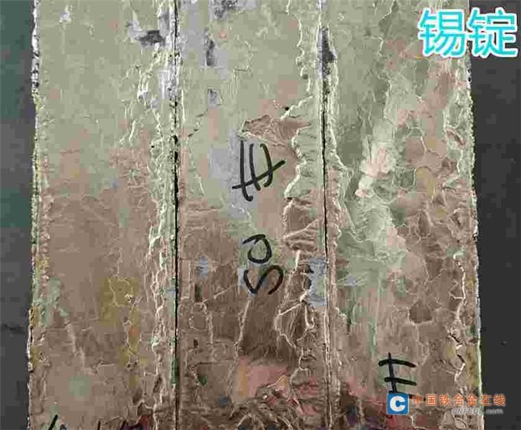 """""""博宇""""""""台州""""""""锡锭"""""""