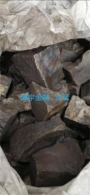 高碳�i�F