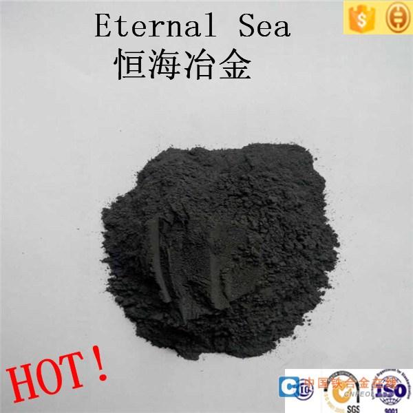 硅钙 硅钙合金