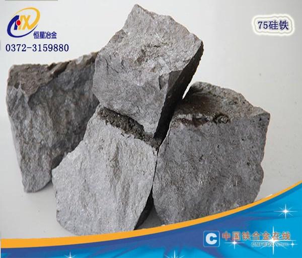 硅铁 硅铝铁 硅钡钙 碳化硅 增碳剂 脱氧剂 孕育剂