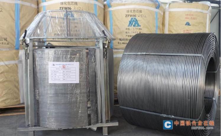 包芯线价格 球化包芯线价格 孕育包芯线价格 硅钙包芯线价格