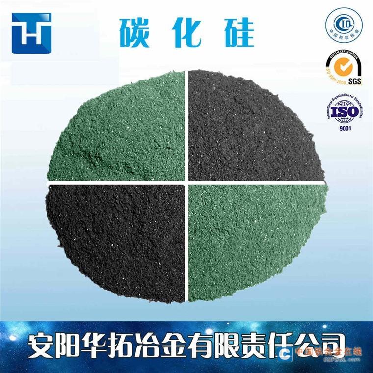 碳化硅球 二级碳化硅 黑碳化硅微粉