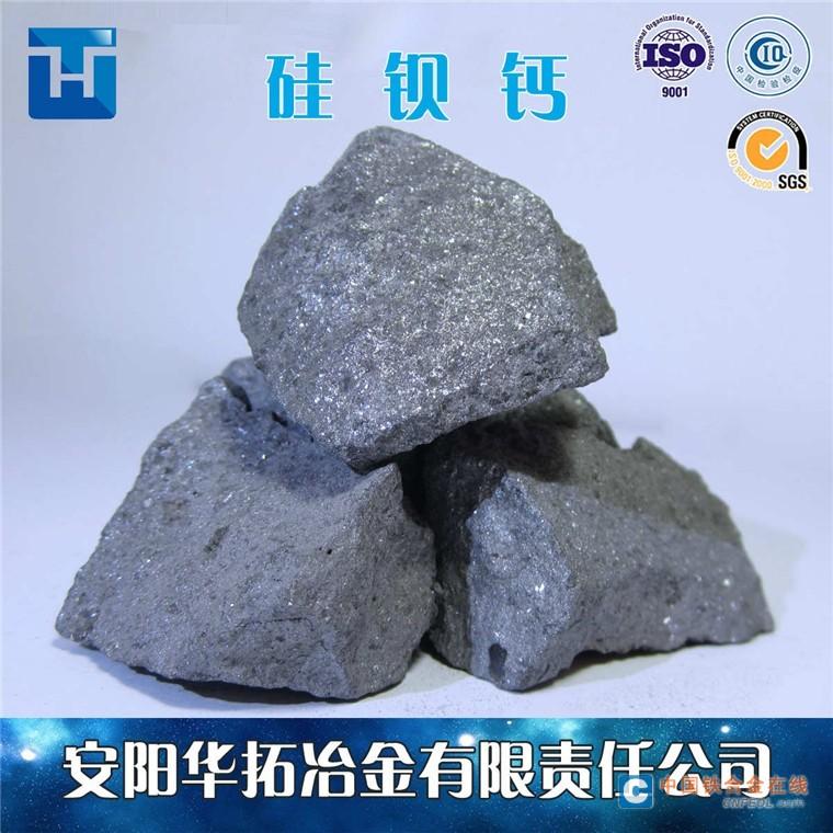 硅钙钡 多元 硅钙 硅钡