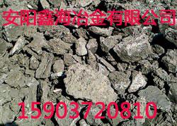 硅钙脱氧剂 硅铁渣