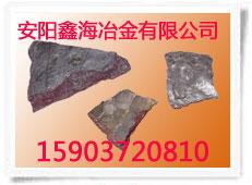 锰铁 锰铁厂家 高碳锰铁