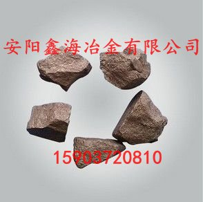 新型硅铝钡钙 硅铝钡钙脱氧剂 鑫海冶金