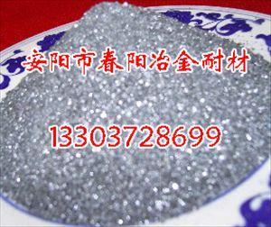 硅钙 硅钙合金 硅钙粉 硅钙合金粉