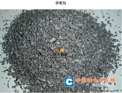 硅锰 锆  硅锆  ZrMnSi