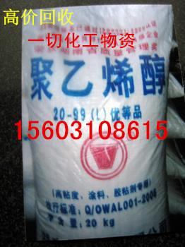 上海回收石蜡 上海哪里回收石蜡 回收石蜡
