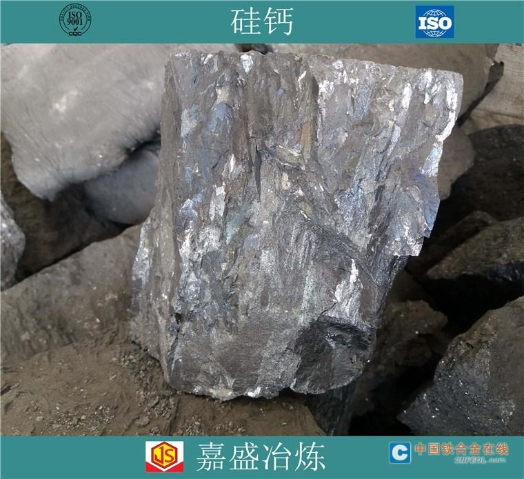 硅钙 孕育剂