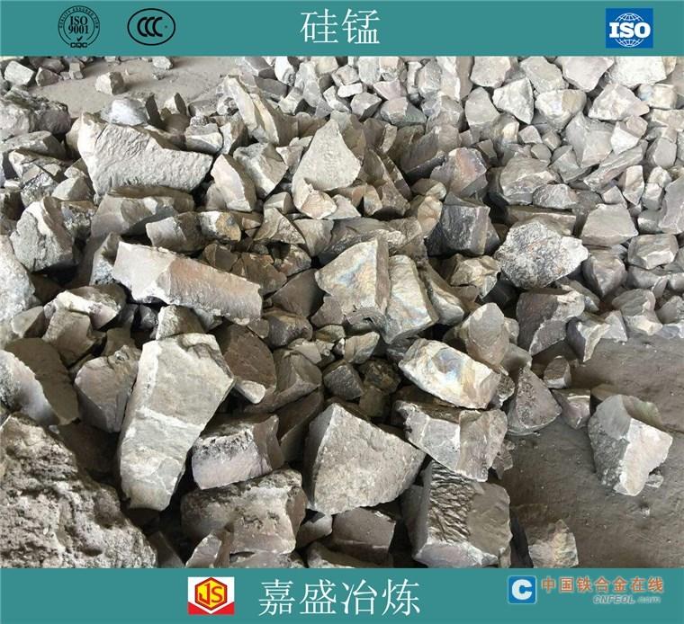 硅锰 6517 脱氧剂
