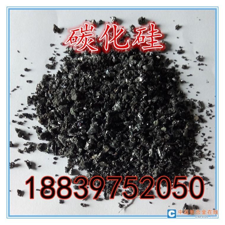 碳化硅  冶金脱氧 耐火材料 冶金炉料