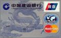 中国建设银行龙卡