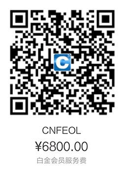 雷竞技app下载官方版会员
