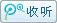 中国铁合金在线腾讯微博