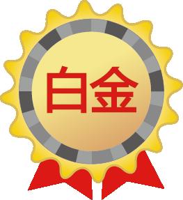 雷竞技app下载官方版专栏